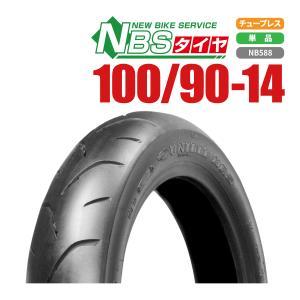高品質台湾製 タイヤ 100/90-14  新品 バイクパーツセンター|bike-parts-center