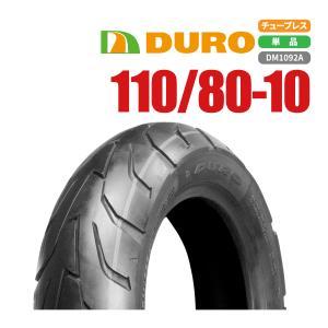 DUROタイヤ 110/80-10 58M DM-1092A T/L □ 新品 バイクパーツセンター|bike-parts-center