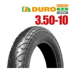 DURO タイヤ 3.50-10 51J HF263A T/L 新品  バイクパーツセンター|bike-parts-center
