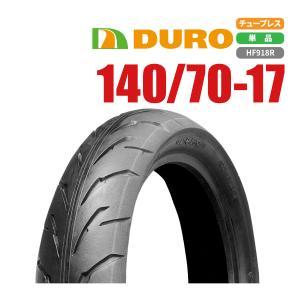 DUROタイヤ 140/70-17 66H HF918 T/L □ 新品 バイクパーツセンター|bike-parts-center