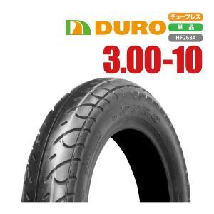 DURO タイヤ 3.00-10 4PR HF263A T/L 新品 ジョグ V50 バイクパーツセンター|bike-parts-center