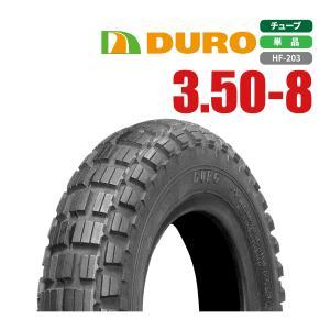 DUROタイヤ 3.50-8 HF-203 4PR T/T 新品 バイクパーツセンター|bike-parts-center
