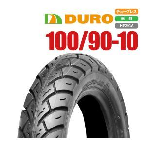 DUROタイヤ 100/90-10 56J HF-291A チューブレス 1本 リード110/EX ...