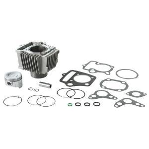 ホンダ モンキー ゴリラ Z50J等 ボアアップシリンダーキット 80cc 新品 12V バイクパーツセンター|bike-parts-center