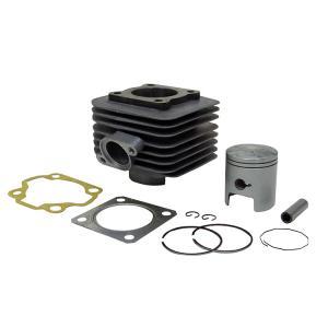 アドレスV100 CE11A シリンダーキット補修用 100cc 新品 バイクパーツセンター|bike-parts-center