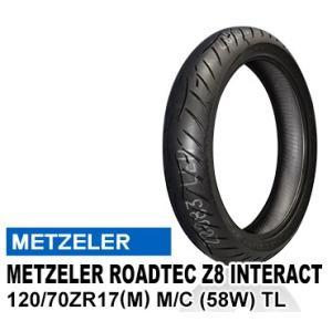 【在庫処分】メッツラー ロードテック Z8M インタラクト 120/70ZR17(M) M/C (58W) TL METZELER ROADTEC Z8 INTERACT バイク用フロントタイヤ 14年38週|bike-parts-center