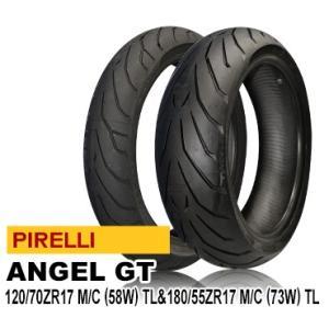 ピレリ エンジェルGT 120/70ZR17 M/C (58W) TL&180/55ZR17 M/C (73W) TL PIRELLI ANGEL GT 前後セット バイクパーツセンター bike-parts-center
