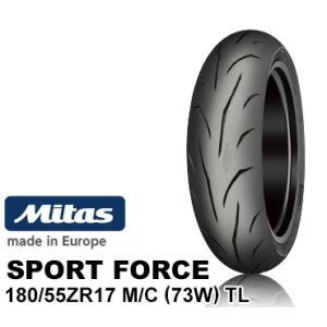 ミタス スポーツフォース 180/55ZR17(73W) TL MITAS SAVA SPORTFORCE ヨーロッパ製ラジアルタイヤ バイク用リアタイヤ バイクパーツセンター bike-parts-center