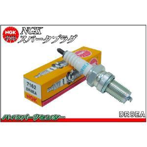 NGK スパークプラグ DR8EA マジェスティ250 GSX1100S バイクパーツセンター|bike-parts-center
