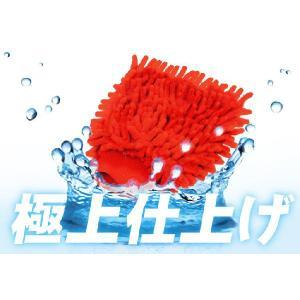 極上洗車手袋 赤 マイクロファイバータイプ【厳選】 バイクパーツセンター|bike-parts-center