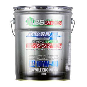 4st プレミアムエンジンオイル 10W-40 20L ペール缶 日本製 バイク用 4サイクル オイル MA規格 ウルトラG1 ヤマルーブ エクスター互換 特価 激安 |bike-parts-center