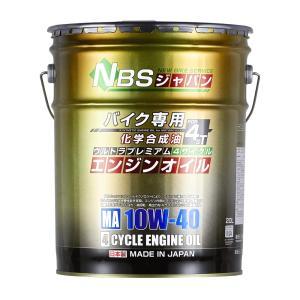 4サイクル ウルトラプレミアムエンジンオイル 10W-40 20L 化学合成 ペール缶 4サイクル オイル MA規格 日本製 バイクパーツセンター|bike-parts-center