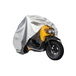 バイクカバー鍵穴付 撥水 Mサイズ 50ccスクーター用 トゥデイ ディオ ジョグ レッツ4など バイクパーツセンター|bike-parts-center