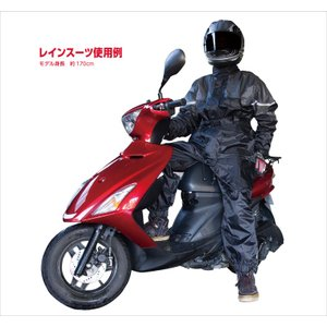 バイク・オートバイ用レインコー...