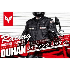 DUHAN 3シーズン ライディングジャケット ブラック Mサイズ 肩・肘プロテクター付き 取り外し可能なキルトインナー付 バイクパーツセンター|bike-parts-center