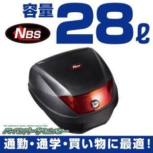 商品名:リアボックス 28L 汎用ベース付き 商品説明:容量28L      サイズ幅41×高31×...