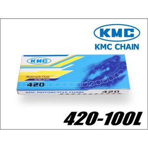 KMCチェーン 420 420-100リンク 新品 バイクパーツセンター|bike-parts-center