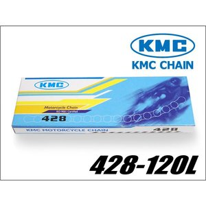 KMCチェーン 428 428-120リンク 新品 バイクパーツセンター|bike-parts-center