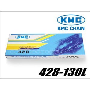 KMCチェーン 428 428-130リンク 新品 バイクパーツセンター bike-parts-center