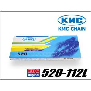 KMCチェーン 520 520-112リンク ※当社オリジナルサイズ! 新品 バイクパーツセンター|bike-parts-center