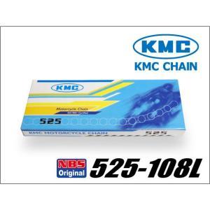 KMCチェーン 525 525-108リンク ※当社オリジナルサイズ! 新品 バイクパーツセンター bike-parts-center