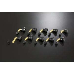 タイヤと一緒交換をおすすめ!エアバルブ L型 曲型 10個 バイクパーツセンター|bike-parts-center