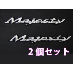 マジェスティ 250 立体エンブレム ヤマハ バイクパーツセンター|bike-parts-center|02