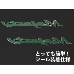 マジェスティ 250 立体エンブレム ヤマハ バイクパーツセンター|bike-parts-center|03