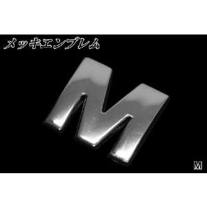 アルファベットエンブレム 新品 M 【ソリッド】 バイクパーツセンター|bike-parts-center