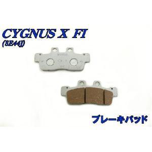 ヤマハ シグナスX SE44J 純正 ブレーキパッド 新品 バイクパーツセンター|bike-parts-center
