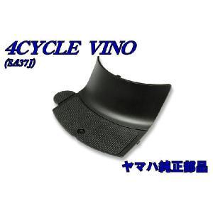 ヤマハ 4サイクルビーノ SA37J バッテリーカバー 新品 バイクパーツセンター|bike-parts-center