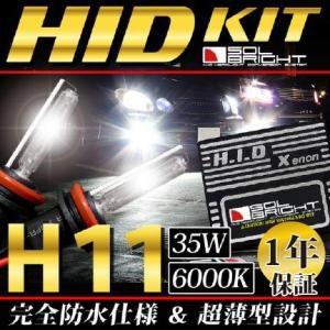 安定性抜群 35W 6000K H11 SOLBRIGHT HIDキット 車検対応 薄型バラスト バイクパーツセンター bike-parts-center