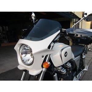 cb1100 ビキニカウル ds-01 タイプAEROスクリーン 純正色塗装 ABS製 ボルト付|bike-world-walk|02