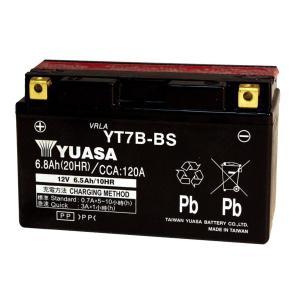 ft7b-4 バイク バッテリー 互換:YT7B-BS/GT7B-4/FT7B-4/DT7B-4|bike-world-walk