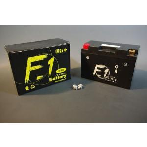 ft9b-4 バイク バッテリー 互換:GT9B-4/FT9B-4/DT9B-4|bike-world-walk