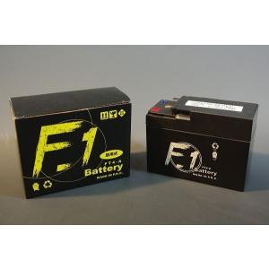 ftr4a-5 バイク バッテリー 互換:YTR4A-BS/GTR4A-BS/FTR4A-BS/DTR4A-5|bike-world-walk
