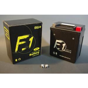 ジェイド ftx7l-bs バイク バッテリー 互換:YT7X7L-BS/GTX7L-BS/FTX7L-BS/DTX7L-BS