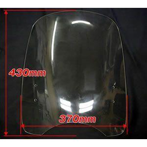 ボンネビルt100 WS-03L 汎用 大型スクリーン バイザー シールド 風防 バイク用 クリア スモーク|bike-world-walk|03