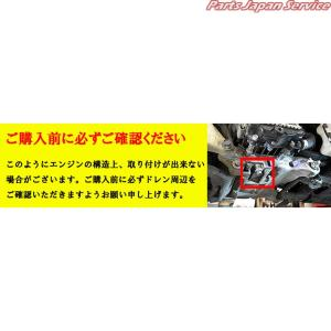 C111SX(M14×P1.25) エコオイルチェンジャーJET プレミアム bikebuhin 02