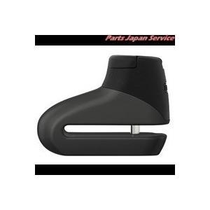 ABUS Provogue 305 C/SB shadow black bikebuhin