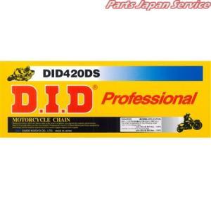 大同工業DID 420DS-130RB ノンシール|bikebuhin
