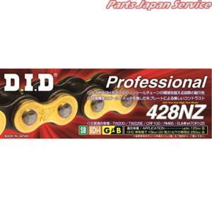 大同工業DID 428NZ SDH-110RB G&B 強化チェーン|bikebuhin