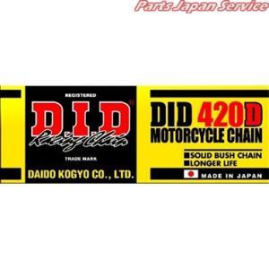 大同工業DID 420D-140RB スタンダード|bikebuhin