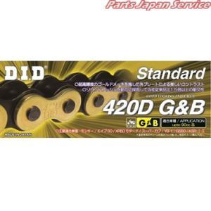 大同工業DID 420D-110RB G&B スタンダード|bikebuhin