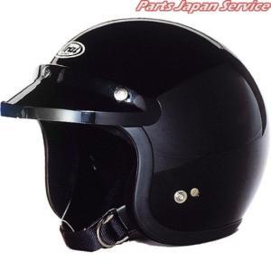 アライヘルメット S-70 黒 59-60|bikebuhin