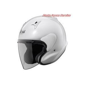 アライヘルメット MZ-F グラスホワイト 57-58|bikebuhin