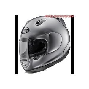 アライヘルメット RAPIDE IR メタルシルバー 55-56 bikebuhin