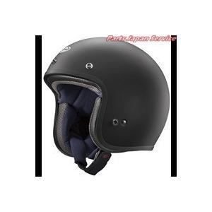 アライヘルメット CLASSIC-MOD ラバーブラック 57-58|bikebuhin