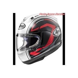 アライヘルメット RX-7X STATEMENT 黒 55-56 bikebuhin
