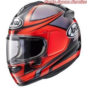 アライヘルメット VECTOR-X TOUGH 赤 57-58|bikebuhin